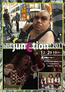 "12月20日(火) ""neo junction""。.jpg"